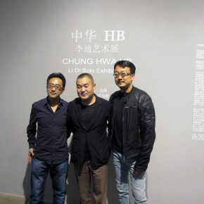 02 Group photo of the artist Li Di and honored guests 290x290 - Through A Wall and A Work to Revisit the Origin of Painting: Chung Hwa HB – Li Di Solo Exhibition Opened at Yuan Art Museum