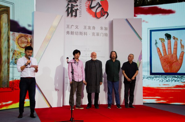 02 The Opening of Art Changsha