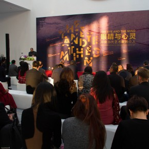 """02 View of the opening ceremony 290x290 - Intervention of the International Contemporary by Local Folk Artists: """"The Eye and the Mind"""" at Beijing Minsheng Art Museum"""