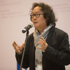 "03 Prof. Xu Bing Director of Academic Committee of CAFA curator of the exhibition addressed the opening ceremony 290x290 - The Intelligence and Ingenuity in Browsing Space: ""Diamond Leaves–the Second Exhibition of Artists' Books"" unveiled at CAFAM"