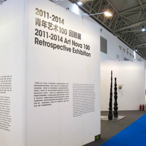 04 Exhibition view of 2015 Art Nova 100 290x290 - 2015 Art Nova 100 Opening Exhibition and its 5th Anniversary Celebration kicked off at National Agriculture Exhibition Center