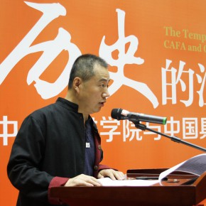 "06 Executive Director of Jinling Art Museum Liu Chunjie presided over the opening ceremony 290x290 - The Centurial Academy and Centennial Oil Paintings: ""The Temperature of History"" was debuted in Nanjing"