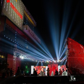 """06 Night Scene of Tan Guobin Contemporary Art Museum 290x290 - The First Leap of Global Vision: The Fifth """"Art Changsha"""" was inaugurated"""