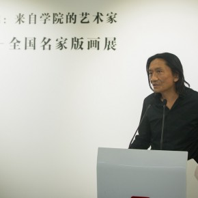 "06 Su Xinping Vice President of CAFA Curator of the exhibition gave a speech 290x290 - Propagation of the Humanistic Spirit of Printmaking: ""The National Exhibition for Print"" opened at Dayuntang Art Museum"