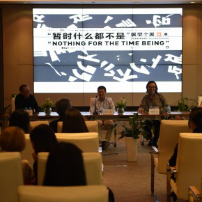 """07 Press conference of the exhibition 290x290 - What is """"Nothing for the Time Being""""?–Zhan Wang's Solo Exhibition is Unveiled at Shanghai Pujiang OCT"""