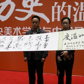 "08 President of CAFA Fan Di'an's inscriptions for the exhibition 290x290 - The Centurial Academy and Centennial Oil Paintings: ""The Temperature of History"" was debuted in Nanjing"