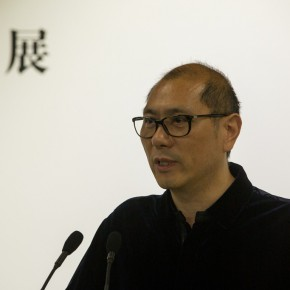 "09 Cai Wanlin Art Director of The Rhythm Art Organization made a speech 290x290 - Propagation of the Humanistic Spirit of Printmaking: ""The National Exhibition for Print"" opened at Dayuntang Art Museum"