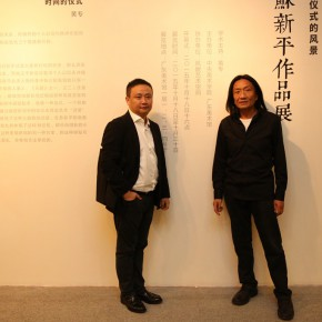 """10 Pi Li and Su Xinping at opening of Landscapes with Ritualistic Practices Su Xinping Solo Exhibition 290x290 - Dialogue with Time and Space: Su Xinping's """"Landscapes with Ritualistic Practices"""" Unveiled at Guangdong Museum of Art"""