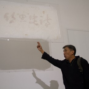 "17 Liang Shaoji introduced his works 290x290 - KCCA announces its opening with the exhibition ""Three and One Thirds: Shang Yang × Liang Shaoji × Xu Bing"""