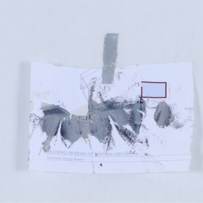 23 Su Xinping Paper Used to Wipe Brushes 04 290x290 - Landscapes with Ritualistic Practices: Su Xinping Solo Exhibition Opening October 18 at Guangdong Museum of Art