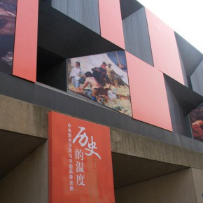 "44 Jinling Art Museum 290x290 - The Centurial Academy and Centennial Oil Paintings: ""The Temperature of History"" was debuted in Nanjing"