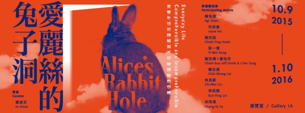 Poster of Alice's Rabbit Hole – Everyday Life, Comprehensible and Incomprehensible