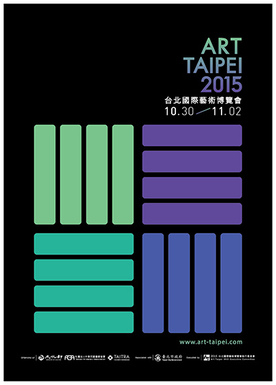 Poster of Art Taipei 2015