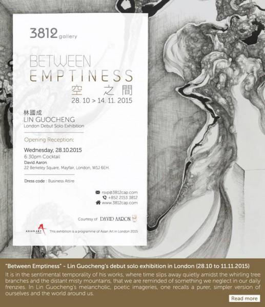 Poster of Between Emptiness