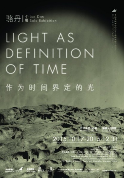 Poster of Light as Definition of Time