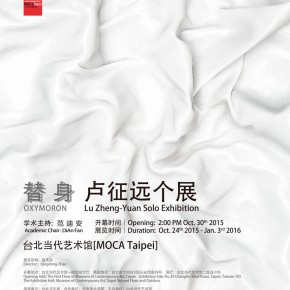 Poster of Oxymoron 01 290x290 - Oxymoron: Solo Exhibition by Lu Zhengyuan to be Presented at Museum of Contemporary Art, Taipei