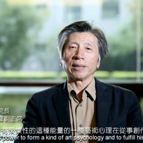 Screenshot of the Interview with CAFA President Fan Dian 290x290 - Oxymoron: Solo Exhibition by Lu Zhengyuan to be Presented at Museum of Contemporary Art, Taipei
