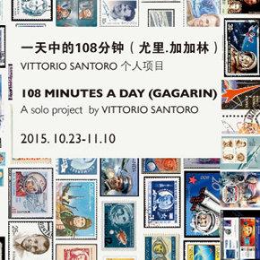 "The Installation ""108 Minutes A Day (Gagarin)"" by Italian-Swiss Artist Vittorio Santoro on Display at the MoCA Pavilion, Shanghai"