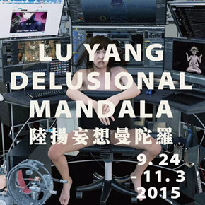 Lu Yang's first solo exhibition at Beijing Commune remains on view till  November 3