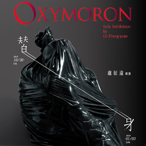 Oxymoron: Solo Exhibition by Lu Zhengyuan to be Presented at Museum of Contemporary Art, Taipei