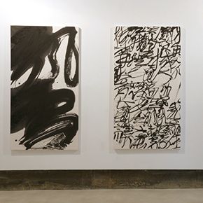 Wang Dongling's New Works Exhibiting at Chambers Fine Art, New York