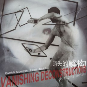 "00 Poster of Vanishing De constructions 290x290 - See+ Gallery presents ""Vanishing De-constructions"" featuring works by Gabriela Morawetz"