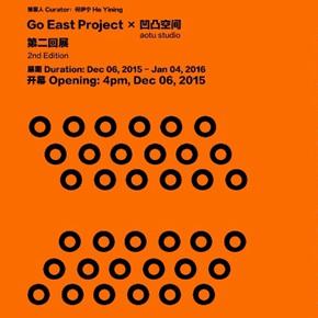 "Go East Project VS Auto Studio presents ""Organic Iconography"""