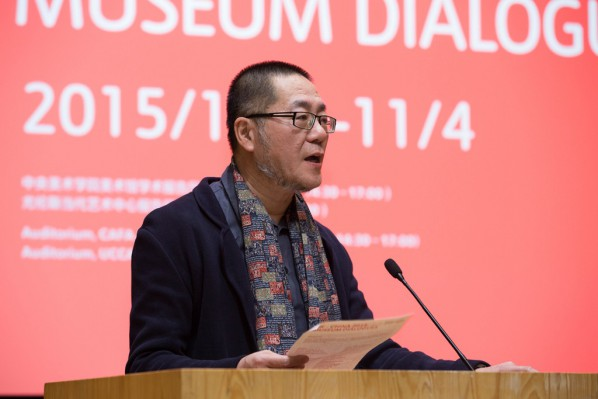 02 Director of CAFA Art Museum Wang Huangsheng