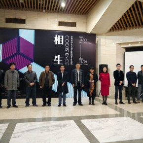 "02 Opening ceremony of the exhibition 290x290 - Following the Symbiosis: ""Coexistence"" Work Exhibition opened at Yan Huang Art Museum"