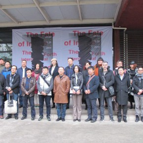 "03 Group photo of the honor guests of The Fate of Image"" the Fourth International New Media Forum"