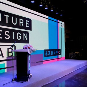 06 The main image of the launch ceremony 290x290 - Design, to Create the Future We Want! & the Launch Ceremony of the Future Design Lab
