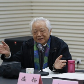 "07 Mr. Sheng Yang 290x290 - ""The New Form: 2015 Taiyuan International Sculpture Biennale"" Review and Seminar was held in Beijing"