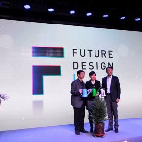 10 Future Design Lab was announced at the establishment 290x290 - Design, to Create the Future We Want! & the Launch Ceremony of the Future Design Lab
