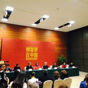 "13 The Press Conference of ""Botero in China"""
