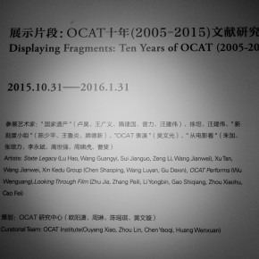 """14 Exhibition view of """"Displaying Fragments Ten Years of OCAT 2005 2015"""" 290x290 - """"Displaying Fragments–Ten Years of OCAT"""" Concerning the Methodological Narrative of the Contemporary Art Project"""