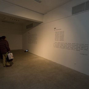"""19 Exhibition view of the Second Annual Exhibition of """"Poem, Chinese Calligraphy and Painting – West Lake"""""""