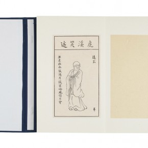 21 Wu Yi, The West Lake Character Records No.13, 22.2 x 37 cm, 2015, drawn by Wu Yi, engraved by Lu Ping