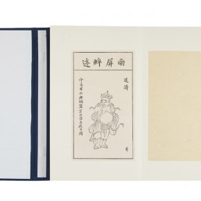 24 Wu Yi, The West Lake Character Records No.10, 22.2 x 37 cm, 2015, drawn by Wu Yi, engraved by Lu Ping
