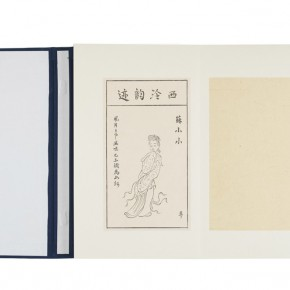 27 Wu Yi, The West Lake Character Records No.8, 22.2 x 37 cm, 2015, drawn by Wu Yi, engraved by Lu Ping