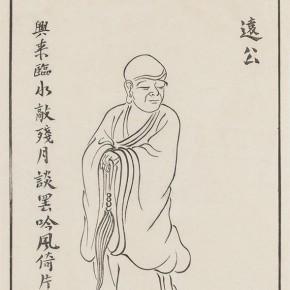 35 Wu Yi, The West Lake Character Records No.12, 25 x 13.7 cm, engraving, 2015, drawn by Wu Yi, engraved by Lu Ping