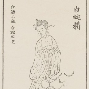36 Wu Yi, The West Lake Character Records No.11, 25 x 13.7 cm, engraving, 2015, drawn by Wu Yi, engraved by Lu Ping