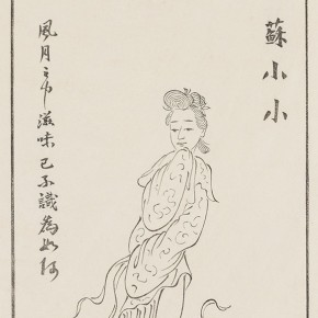 40 Wu Yi, The West Lake Character Records No.7, 25 x 13.7 cm, engraving, 2015, drawn by Wu Yi, engraved by Lu Ping