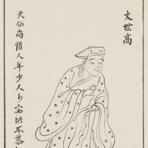 42 Wu Yi, The West Lake Character Records No.5, 25 x 13.7 cm, engraving, 2015, drawn by Wu Yi, engraved by Lu Ping