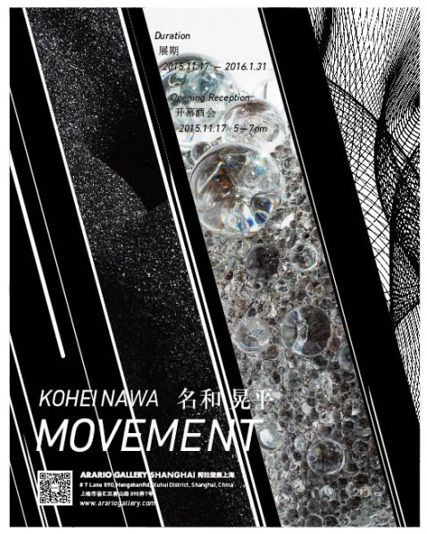 Poster of MOVEMENT