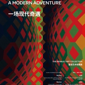 "Poster of Modern Adventure 290x290 - Renault Art Collection Exhibition ""A Modern Adventure"" to be Presented at Today Art Museum"