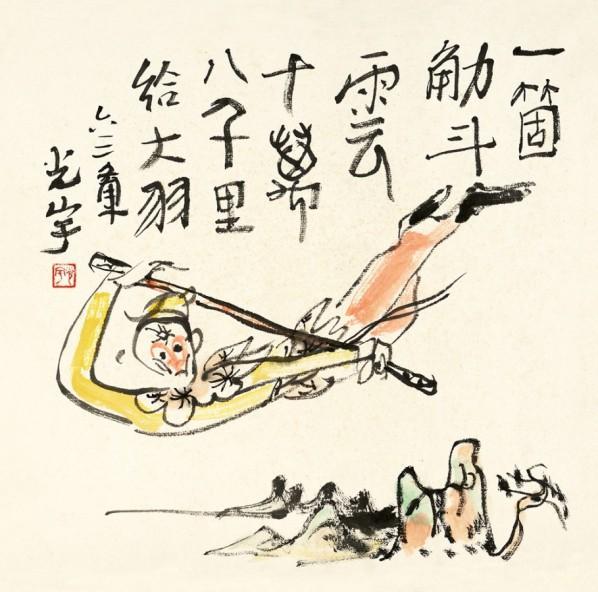 Zhang Guangyu's Work 02