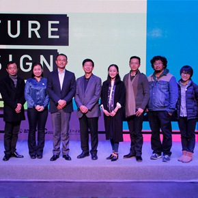 Design, to Create the Future We Want! & the Launch Ceremony of the Future Design Lab