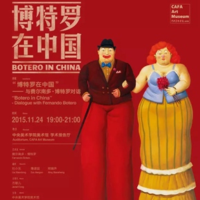 "CAFA Art Museum presents ""Botero in China"" — Dialogue with Fernando Botero"
