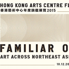 """Hong Kong Arts Centre announces its annual flagship exhibition """"Familiar Otherness: Art Across Northeast Asia"""""""