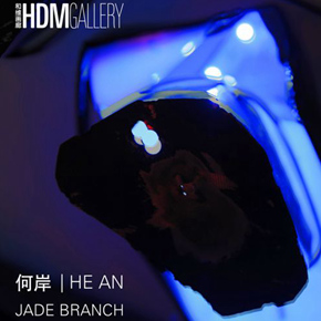 """HDM Gallery presents """"Jade Branch"""", He An's first solo exhibition in Hangzhou"""
